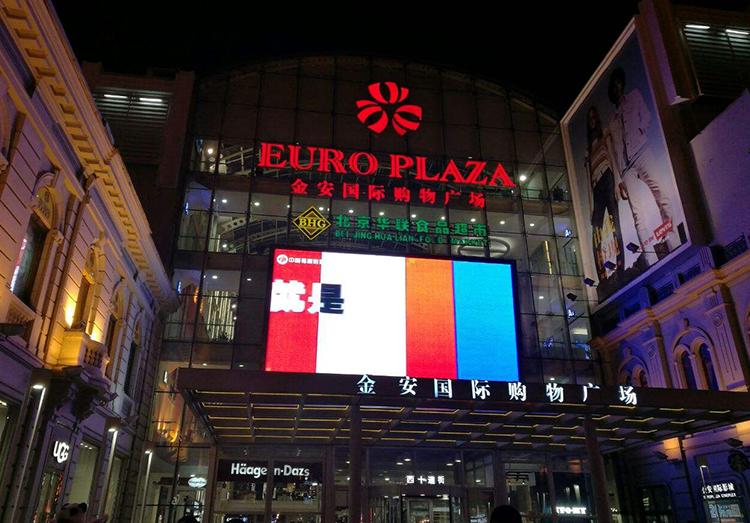 金安国际广场