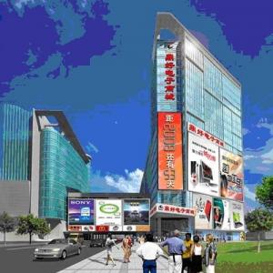 北京中关村地下商城