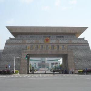 长沙国防科技大学