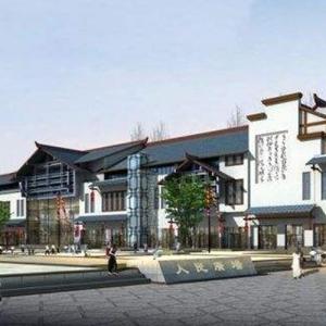 四川俊豪购物中心
