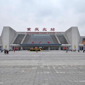 重庆龙头寺火车站北站北广场