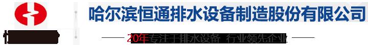 万博manbetx官方网页分离隔离器