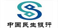 中国民生银行
