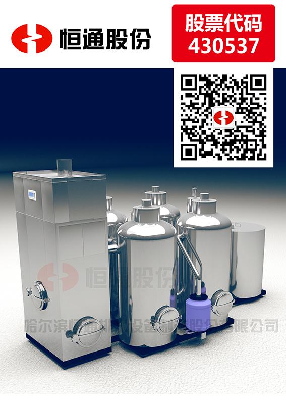 黑龙江油水分离设备