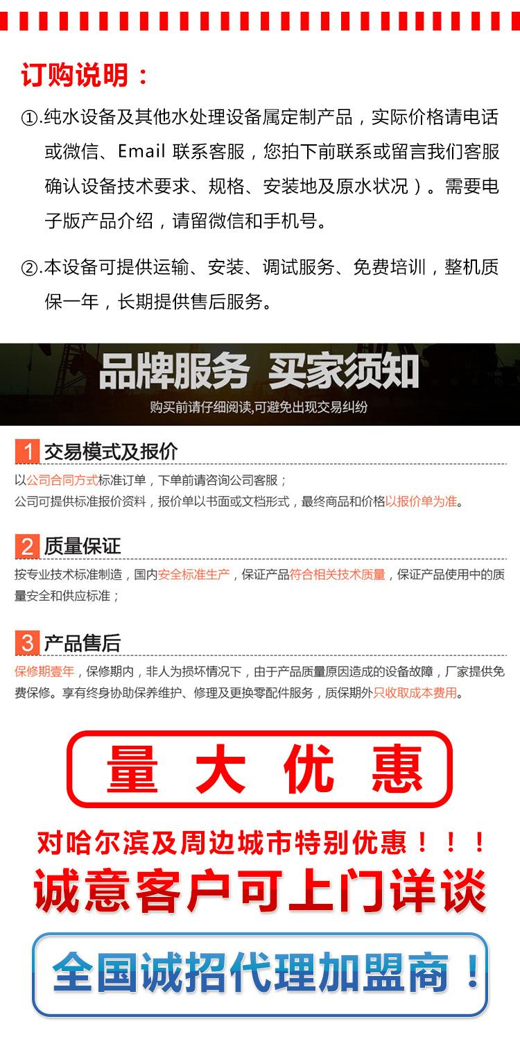 坑内四泵万博manbetx官方网页分离设备_09.jpg