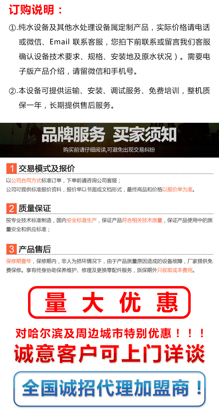 室外埋地式万博manbetx官方网页分离罐_09.jpg