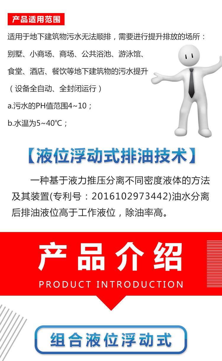 组合液位浮动式万博manbetx官方网页分离器_06.jpg