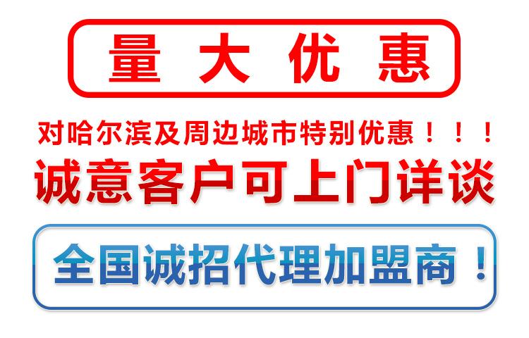 组合液位浮动式万博manbetx官方网页分离器_12.jpg